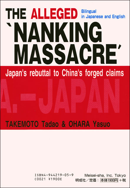 THE ALLEGED 'NANKING MASSACRE' Japan's rebuttal to China's forged    claims
