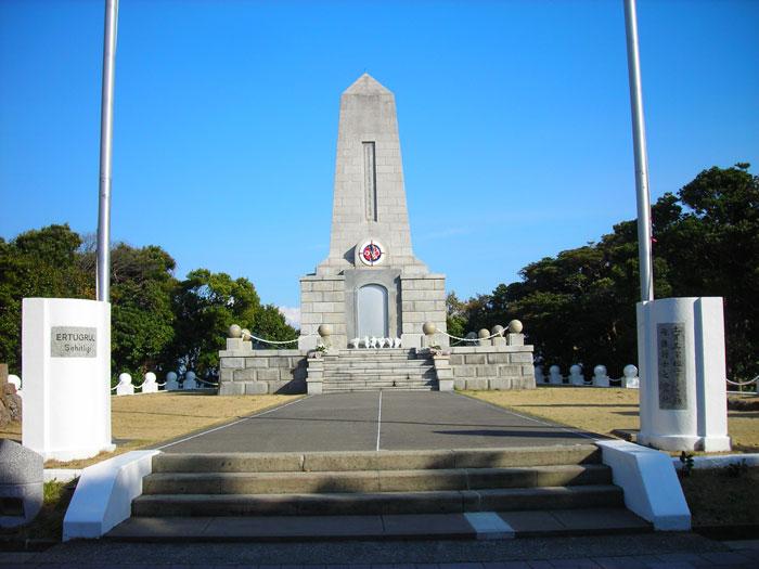 エルトゥールル号追悼記念碑